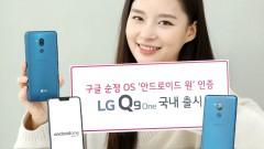 LG_q9_one