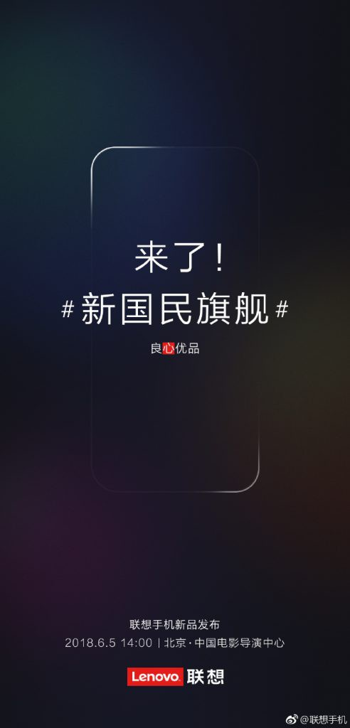 Lenovo-Z5-June-5-Launch-Date-492x1024