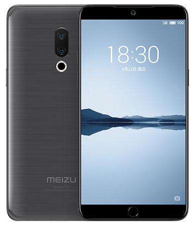 MEIZU-15-Plus