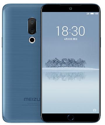 MEIZU-15