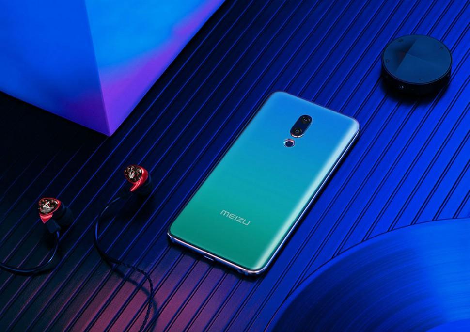 Meizu 16th Plus Sound Color