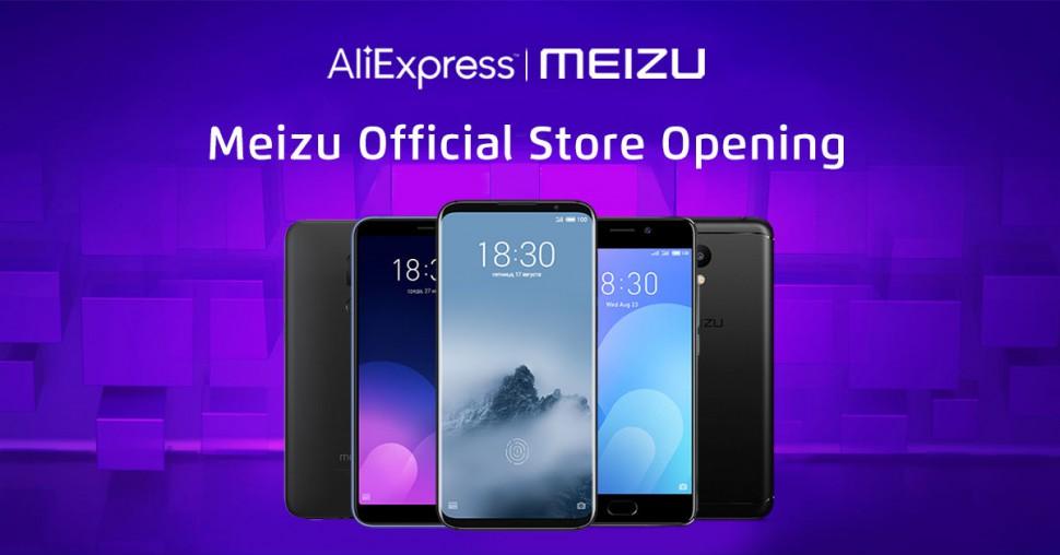 Meizu Aliexpress-1200