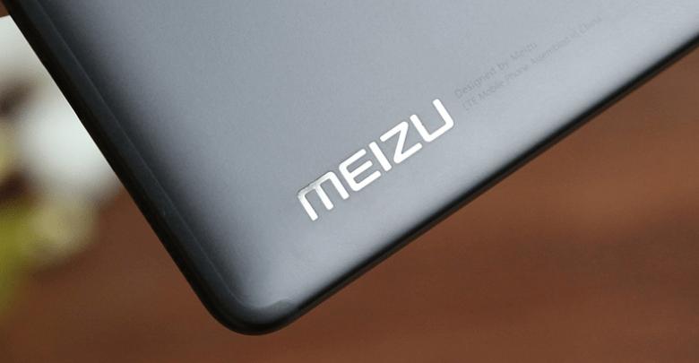 Meizu-M9-Note-leaked