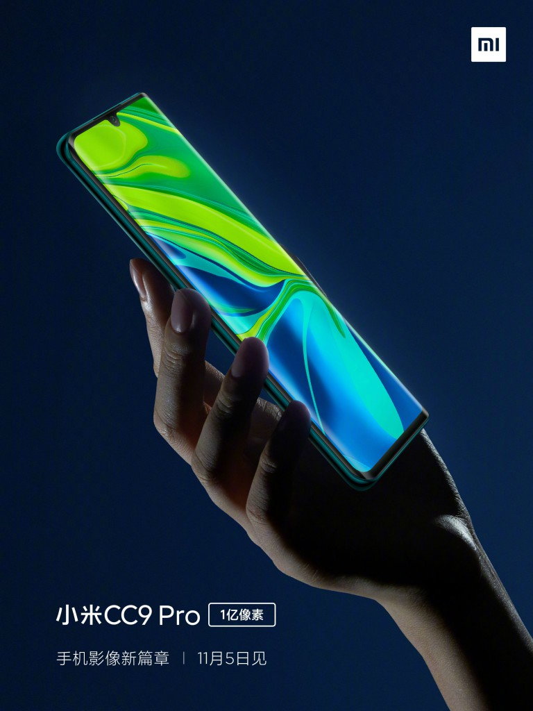 Mi-CC9-Pro_1