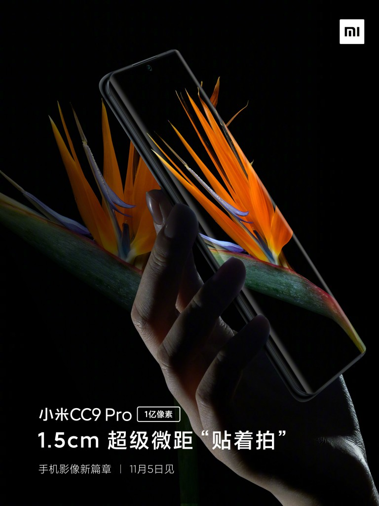 Mi-CC9-Pro_2