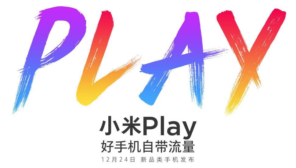 MiPlay