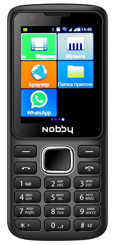 Nobby-230-black
