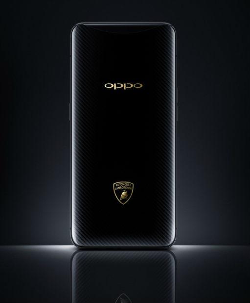 OPPO-Lamborghini