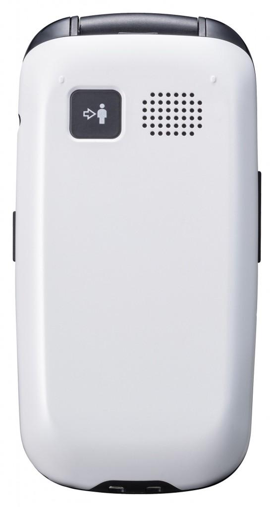 Panasonic-Seniorentelefon-KX-TU466-wei-Ruckansicht-Notruftaste