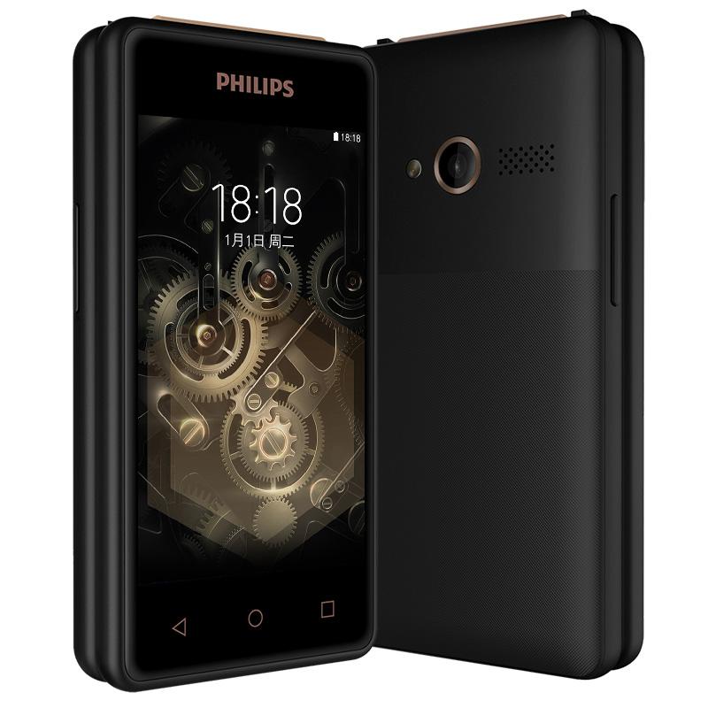 Philips_S351F_4