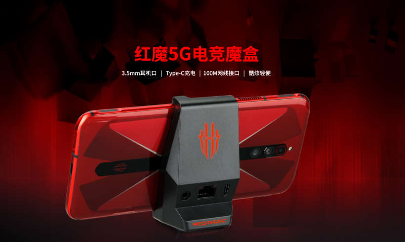 Red-magic-5g-gaming-dock-0