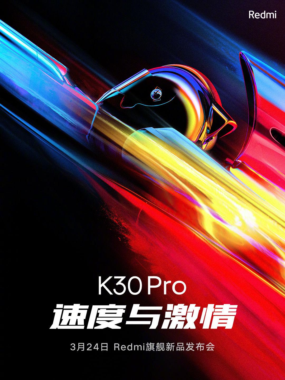 Redmi-K30-Pro-Launch-Poster