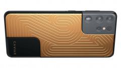 Samsung-S21-Ultra-golden21-caviar-min