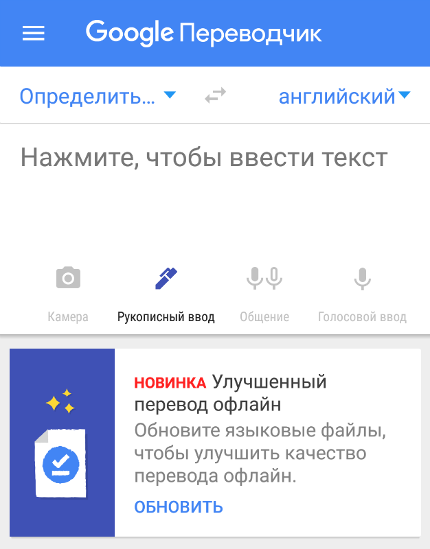 Screenshot_20180614-083011