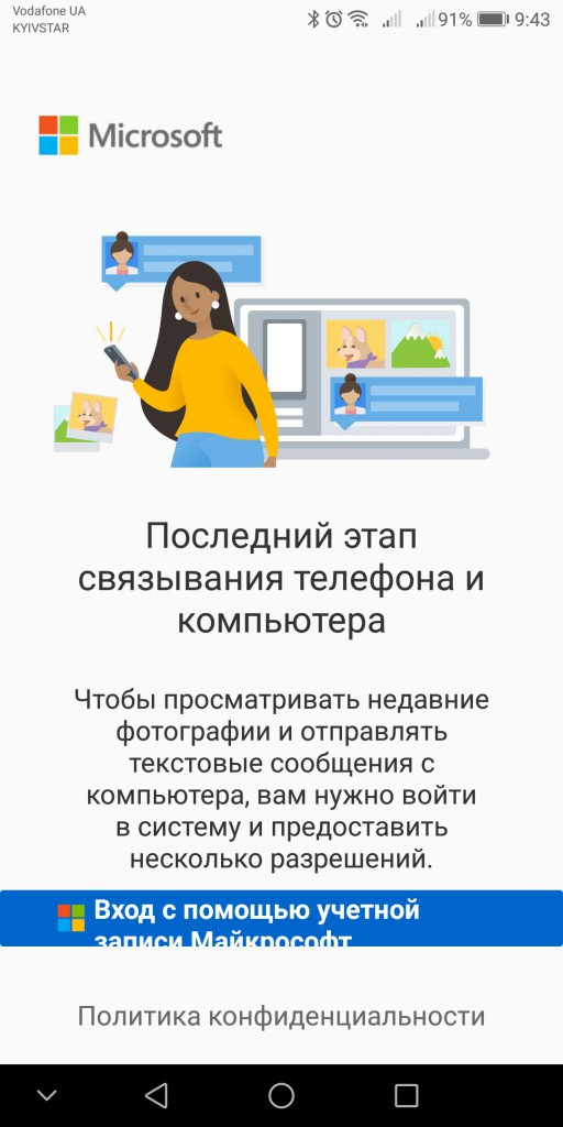Screenshot_20190704-094314