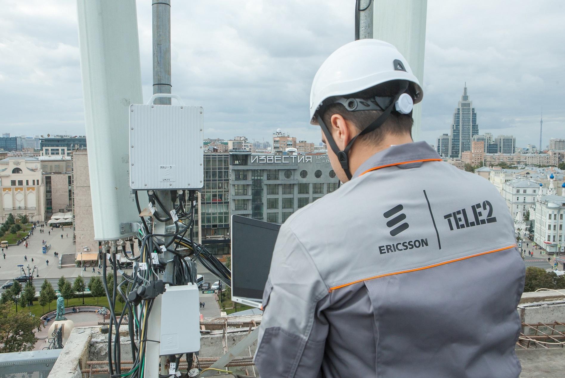 Tele2_Ericsson development_18.08.2020