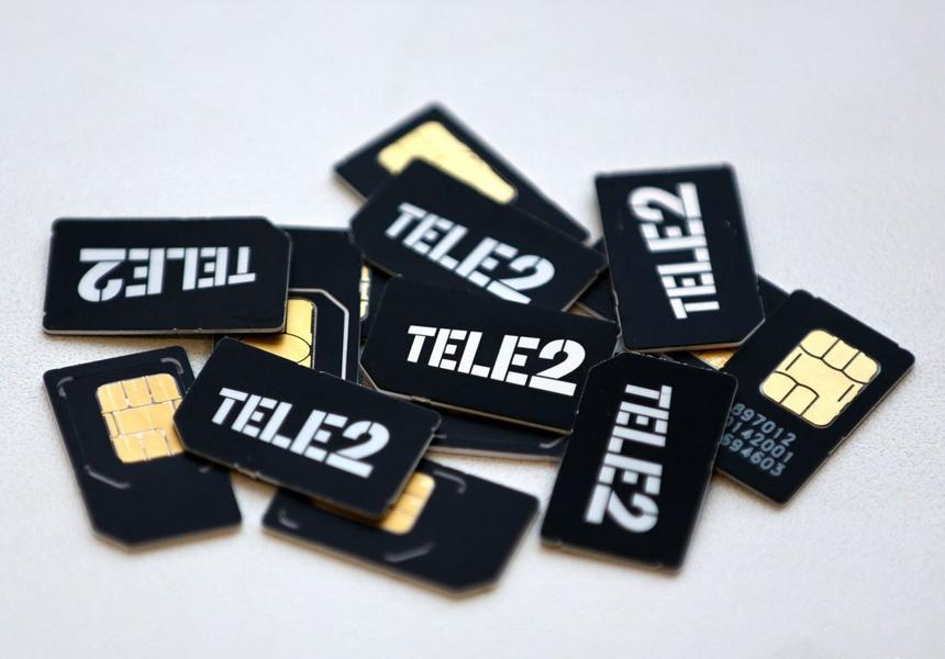 Tele2_Moscow ATS for business