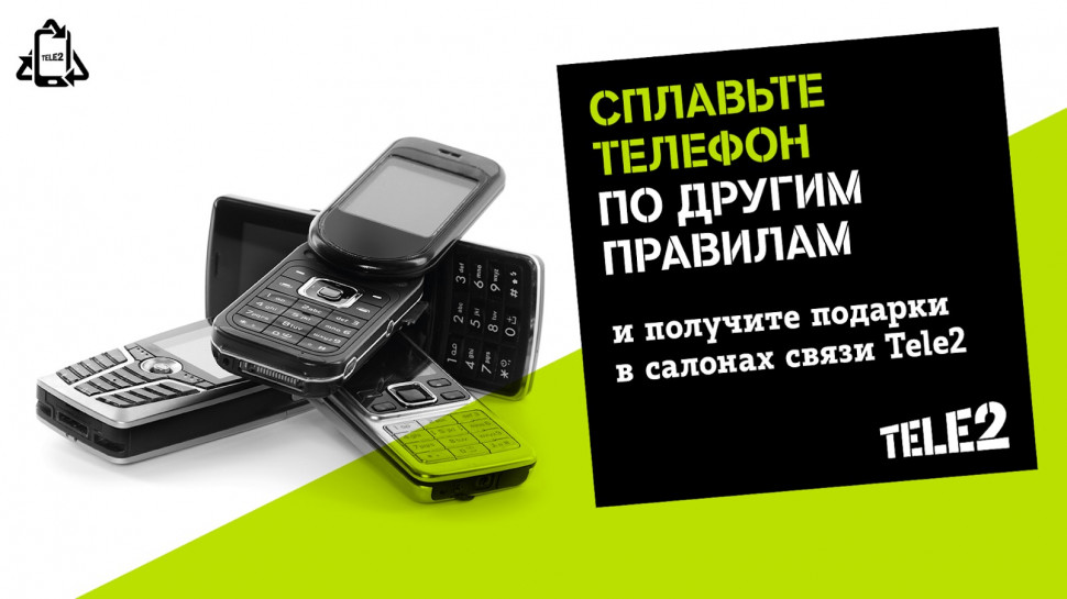 Tele2_Recycle smartphone at other rules