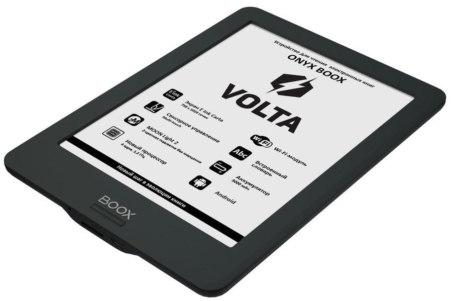 Volta_pic_05