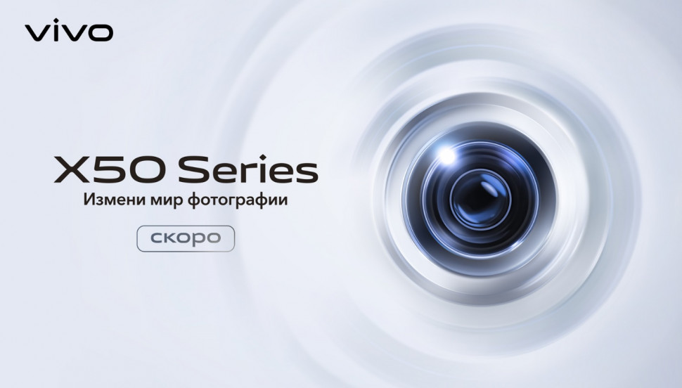 X50 PRO