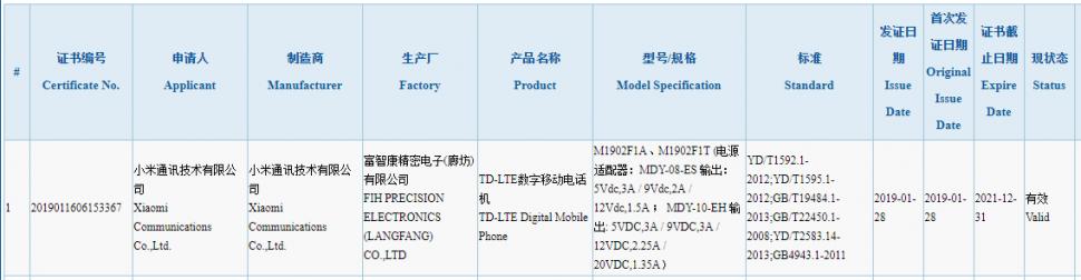 Xiaomi-M1902F1A-T-3C