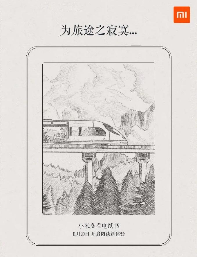 Xiaomi Miija eReader Sketch