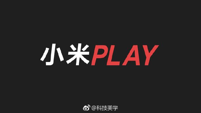Xiaomi-Play
