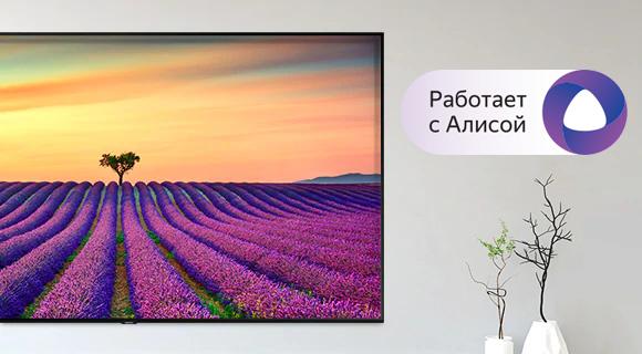 Yandex_Alisa