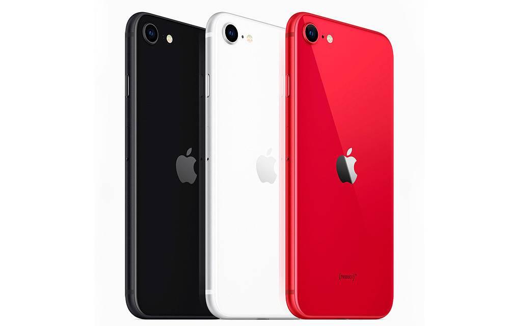iPhone SE © Courtesy Apple Inc/Handout via REUTER
