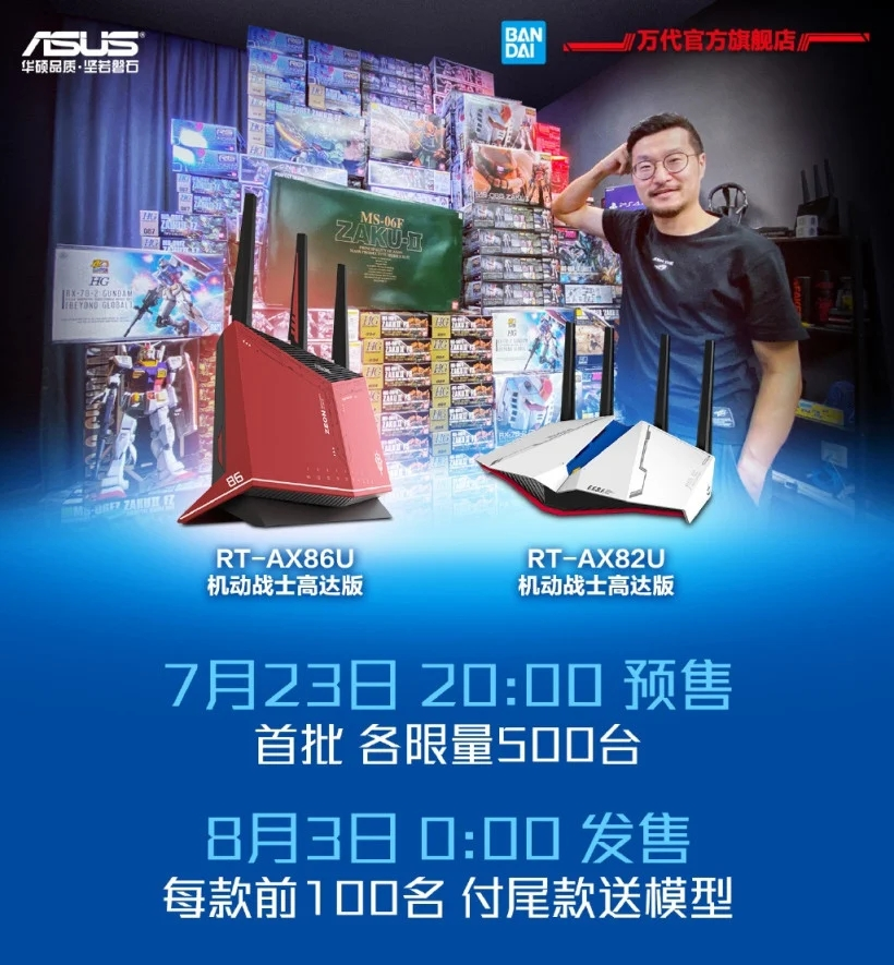 asus-limited-edition-gundam-wi-fi-6-router