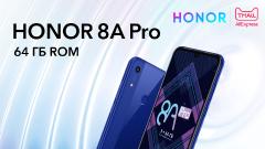 banners-h8_pro_nopr