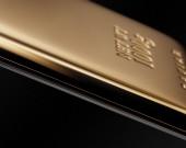 _caviar_note_9_Fine_gold__photo4