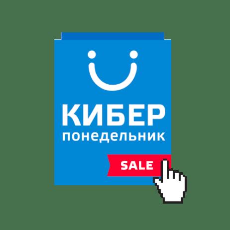 cmonday_logo