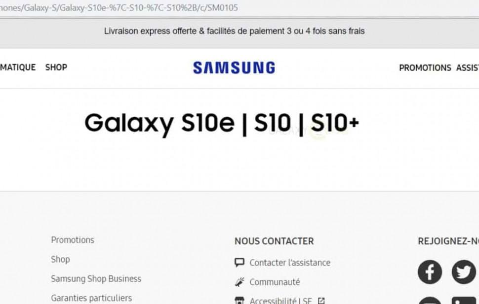 galaxy-s10e-samsung-website-1024x651