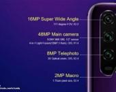 honor-20-pro-camera-specs-945