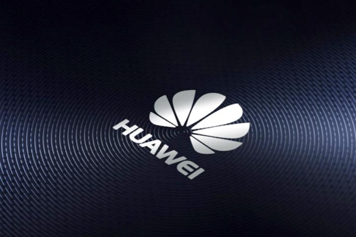 huawei-logo-curved-in-white-color-image-1