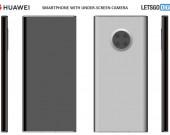 huawei-smartphones-under-screen-camera-3