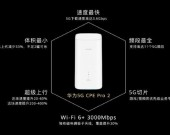huawei-wi-fi-6plus-2