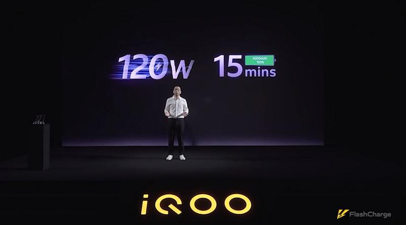 iQOO-120W-1