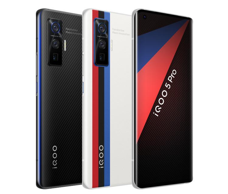 iQOO-5-Pro