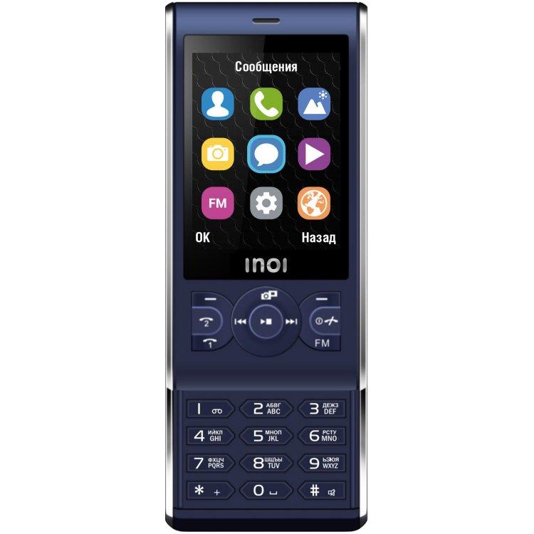 inoi-249s (1)