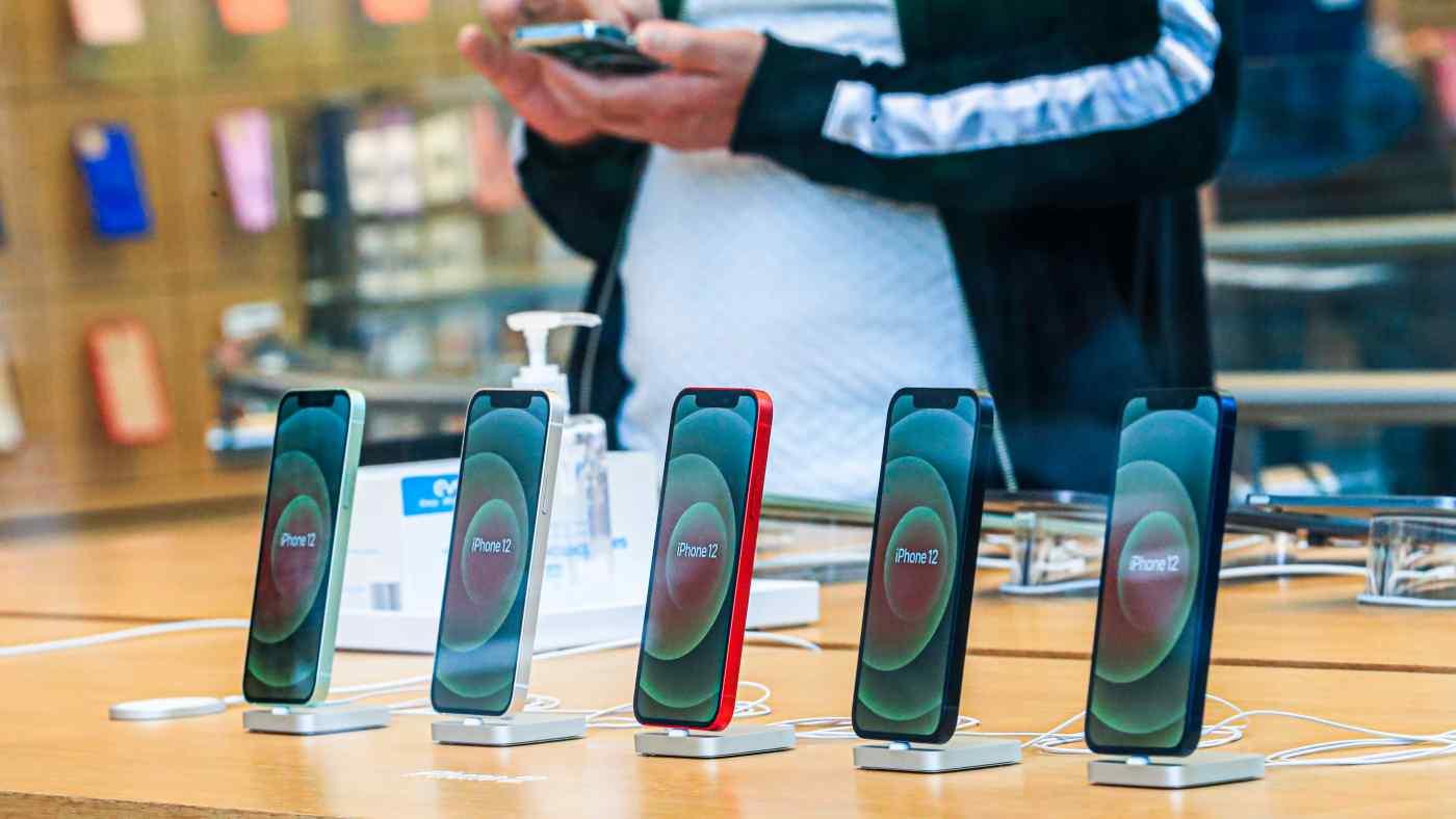 Apple уменьшит выпуск iPhone на 20%, а iPhone 12 mini — на 70%