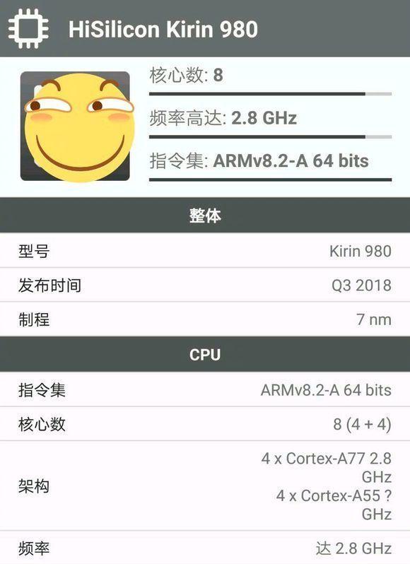 kirin-980-1-1