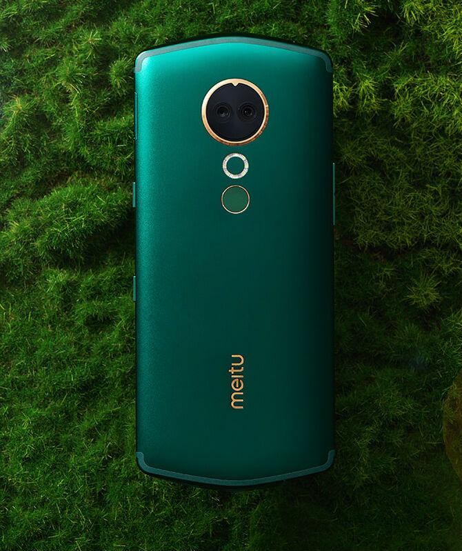 meituT9-phone-1