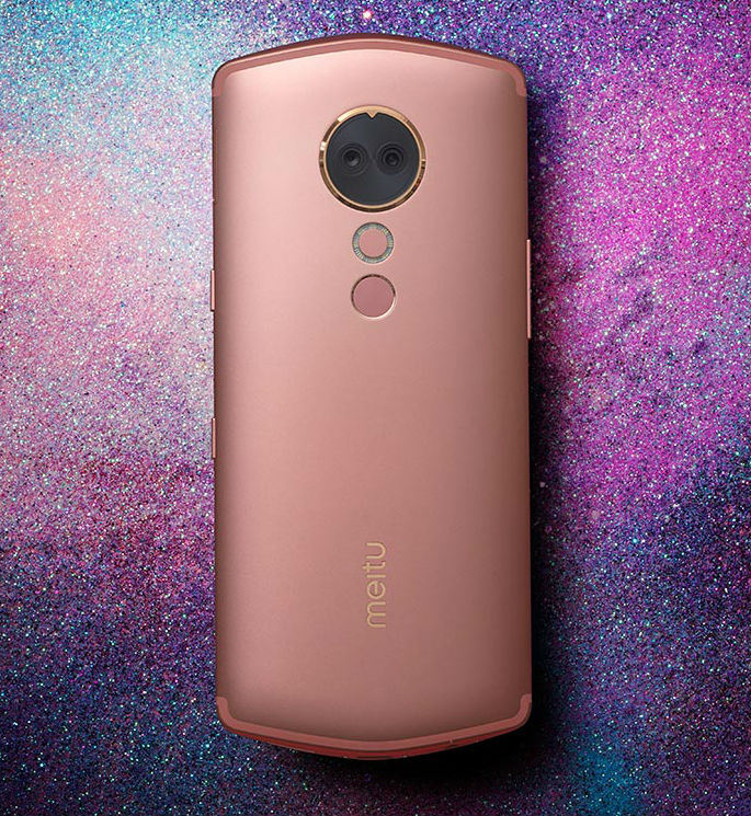 meituT9-phone-3
