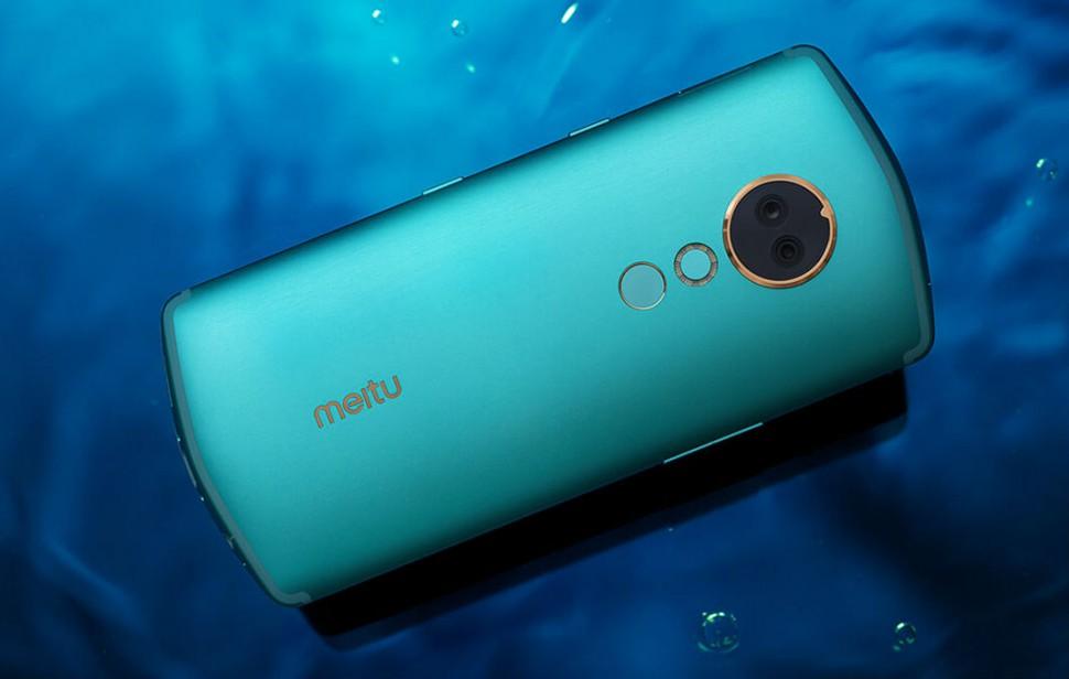 meituT9-phone-4