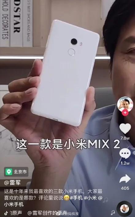 Генеральный директор Xiaomi назвал три своих любимых смартфона