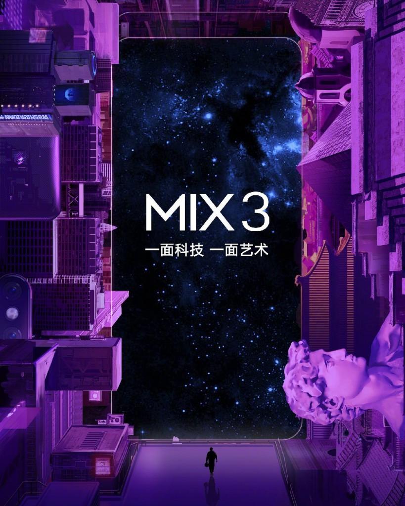 miMix3