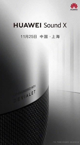 photo_2019-11-20 09.54.37