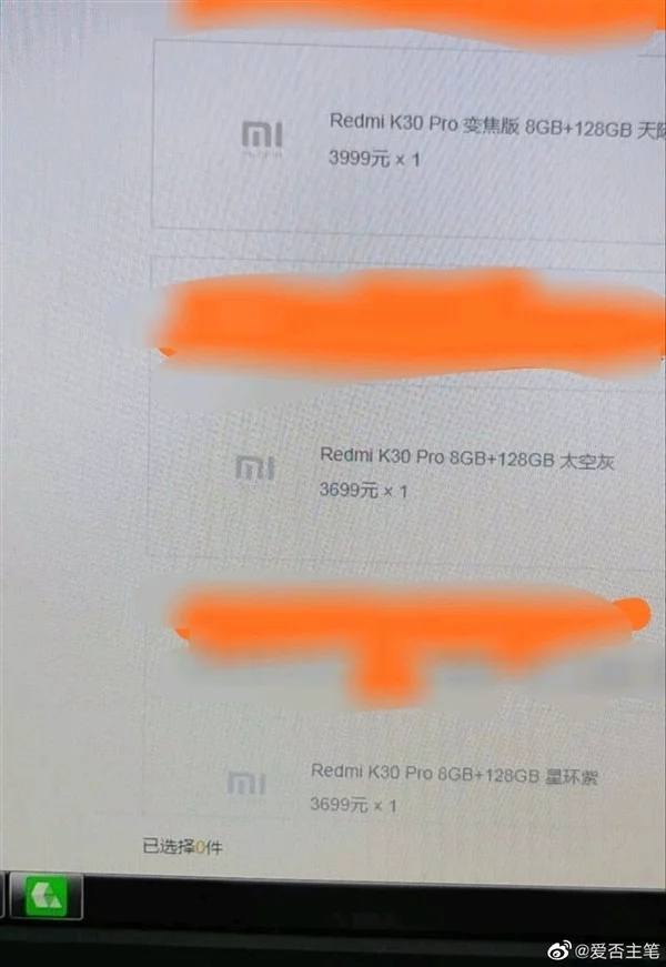 redmi-k-30-pro-price